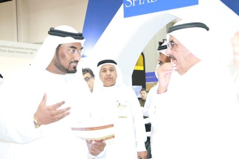 Dubai HorseTech