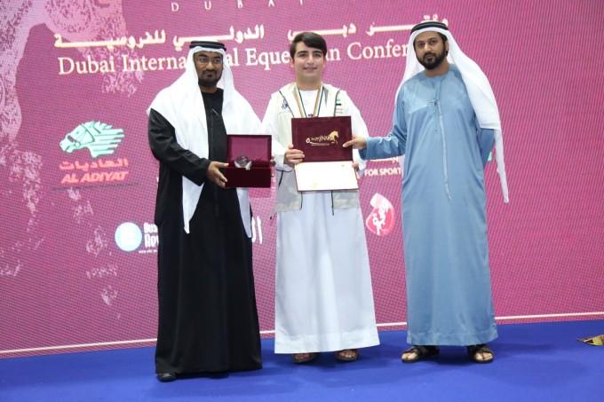 Emirati Youth
