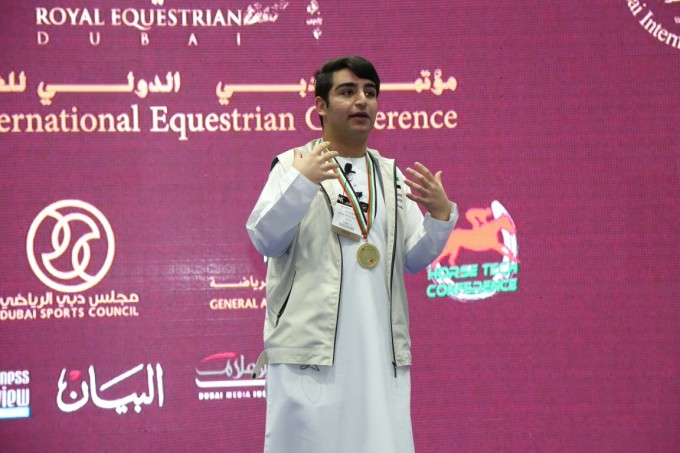 EmiratiYouth HorseTech Conference