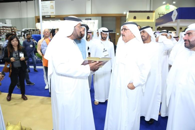 Exhibition Dubai