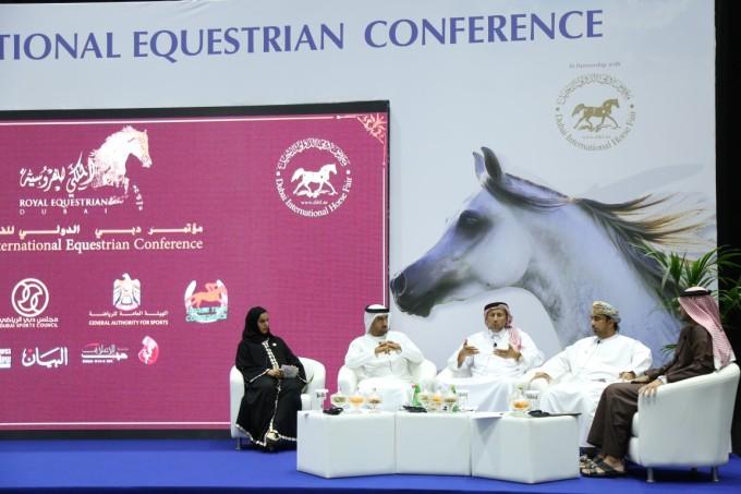 HorseTechConferenceDubai2017